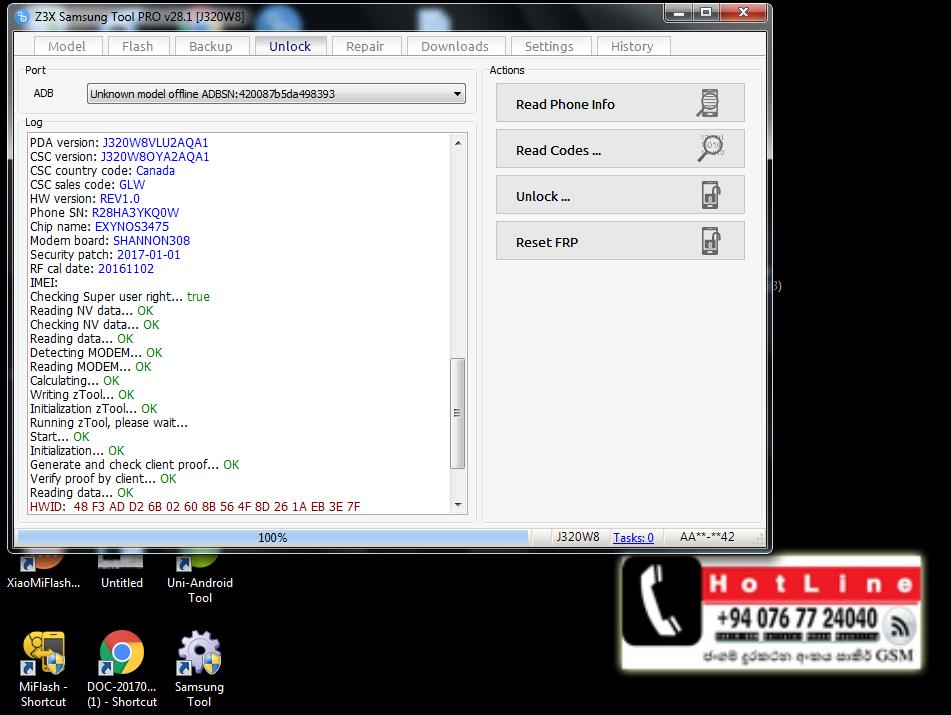 samsung sm j320w8 user manual