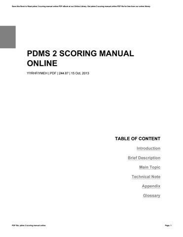 pdms 2 scoring manual online